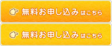 仙台市の人気街ガイド情報なら|無料申込はこちら